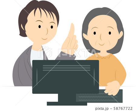 パソコン教室で学ぶシニア女性(女性講師) 58767722