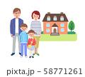 家族と家 58771261