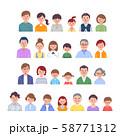 4組の3世代家族 バストアップ セット  58771312