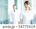 病院 医者 医師 医療 看護師 ナース 58775419