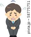 ビジネスマン 謝罪 58775751