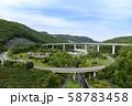 アサリスカイループ(北海道 朝里ダム ループ橋) 58783458
