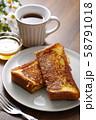 フレンチトースト 美味しそう 58791018