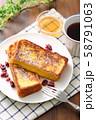 フレンチトースト 美味しそう 58791063
