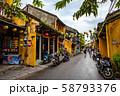 ベトナム ホイアン ランタン  ランタン祭り 58793376