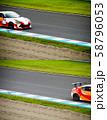 モータースポーツレースイメージ 耐久レース 58796053
