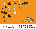 Happy Halloween cute character vector illustration for holiday 58798621