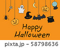 Happy Halloween cute character vector illustration for holiday 58798636