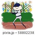 犬の野球選手(バッター・紺色と灰色で縦線のユニホーム) 58802238