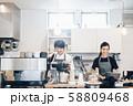 カフェ スタッフ アルバイト 58809468