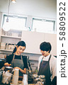 カフェ スタッフ アルバイト 58809522