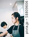カフェ スタッフ アルバイト 58809606