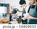 カフェ スタッフ アルバイト 58809630