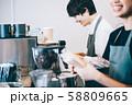カフェ スタッフ アルバイト 58809665