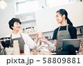 カフェ スタッフ アルバイト 58809881