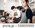 カフェ スタッフ アルバイト 58809900