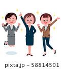輝いている働く女性のイラスト 58814501