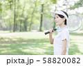女性 テニス 58820082