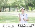 女性 テニス 58821187