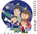 天体観測 58822571