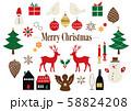 手描きのクリスマスパーツ カラフル 58824208