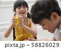 キッズ 教育 クリエイティブ 58826029