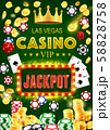 Casino poker cards, gold coins, dice and chips 58828758