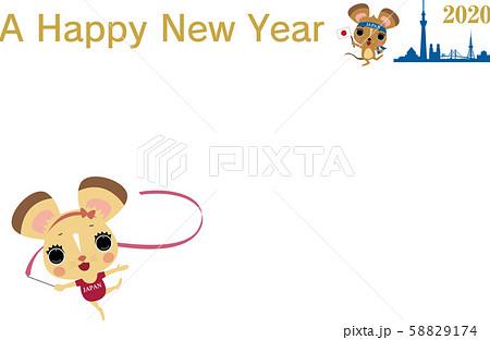 年賀状2020 ネズミペア オリンピック 新体操 英文 58829174