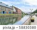 小樽運河 58830380