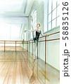 バレエの練習 58835126