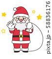 笑顔で手を振るサンタクロース クリスマス 58836176