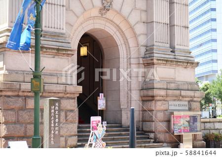 神奈川県立歴史博物館 58841644