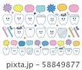 白ベース歯セット 58849877