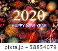 2020年謹賀新年 58854079