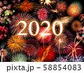 2020年謹賀新年 58854083