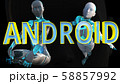 Android Future Concept 3D Illustration 58857992