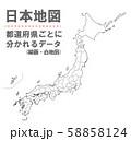 日本地図 素材 高品質 高精細 線画 白地図 日本列島 58858124