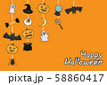 Happy Halloween cute characters illustration for holiday 58860417