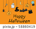 Happy Halloween cute characters illustration for holiday 58860419