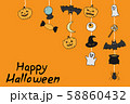 Happy Halloween cute characters illustration for holiday 58860432
