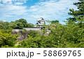 金沢城 58869765