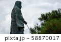 兼六園 58870017