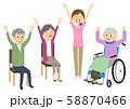体操する高齢者 介護スタッフ 58870466