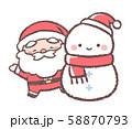サンタと雪だるまクリスマス 58870793