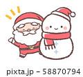 サンタと雪だるまクリスマス-記号付き 58870794