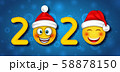 Happy New Year 2020 with Funny Emoticons in Santa Claus Hats 58878150