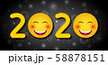 Happy New Year 2020 with Funny Emoticons 58878151