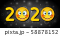 2020 Text, Template for Happy New Year with Cheerful Emoticons 58878152
