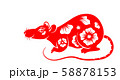 Rat, Chinese Zodiac Symbol New Year 2020. Ornament Animal Isolated 58878153