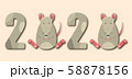 Happy Chinese New Year 2020 Rat Zodiac. Funny Smile Animal 58878156